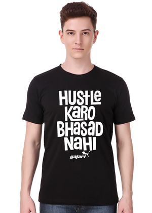 hustle-karo-bhasad-nahi-T-Shirt-for-Men-Gajari-Online-Shopping-India-white-front