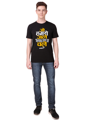 jo-humse-jale-t-shirt-for-men---Gajari-ff
