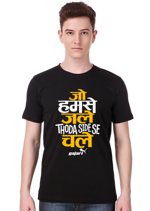 jo-humse-jale-t-shirt-for-men---Gajari-fv