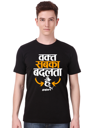 waqt-sabka-badalta-hai-t-shirt-for-men-online-at-Gajari-front