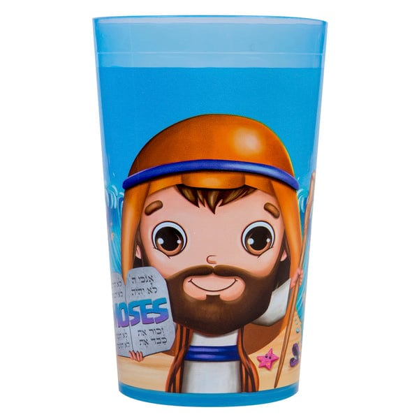 Plastic Cup Moses