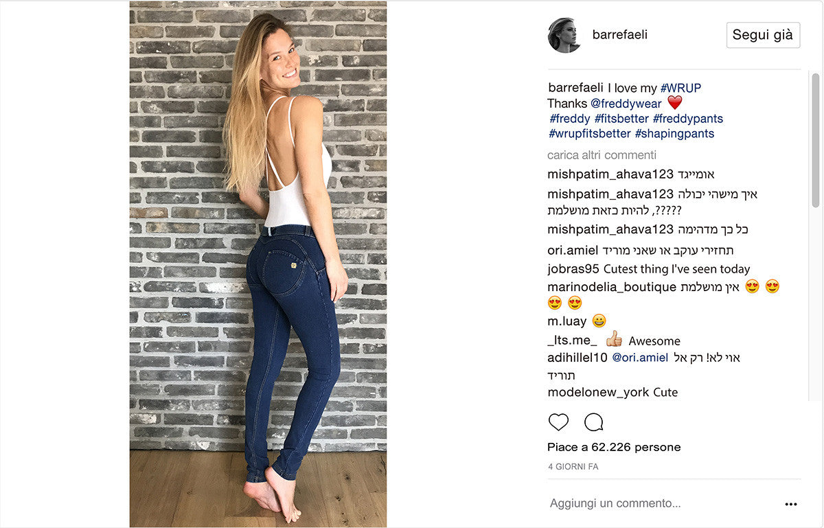 BAR REFAELI LOVES WR.UP®
