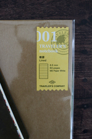 Traveler's Notebook Refill 001 - Lined Paper