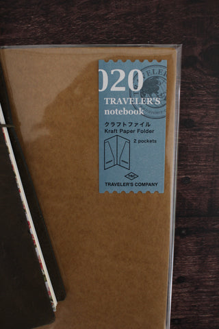 Traveler's Notebook Refill 020 - Kraft Paper Folder
