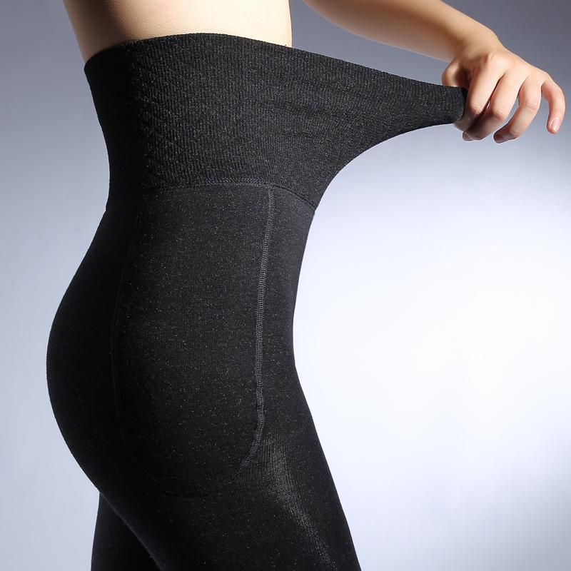 High Waist Extra Warm Winter Leggings