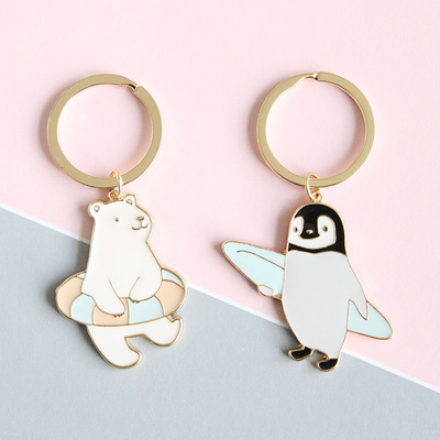 Too 'Cool' Animal Keychain