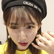 Crush On You Beret
