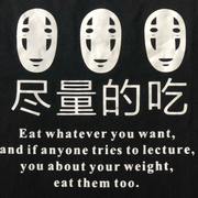 No Face Foodie Tee