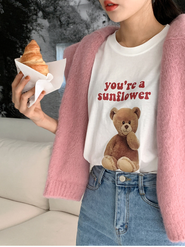 You're A Sunflower Teddy Shirt
