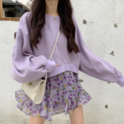 Lilac Diary Pullover & Skirt Set