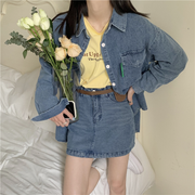 World Is Mine Denim Outfit Set