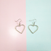 Empty Heart Earrings