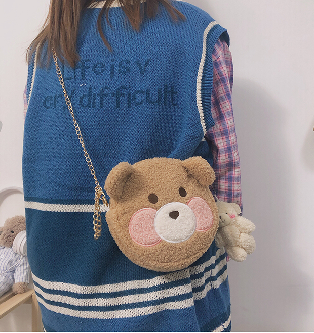 Soft Teddy Bear Purse