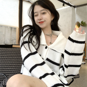 Striped Knit Cardigan Pullover