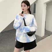Sky Embroidered Pullover