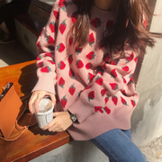 Strawberry All Over Sweater