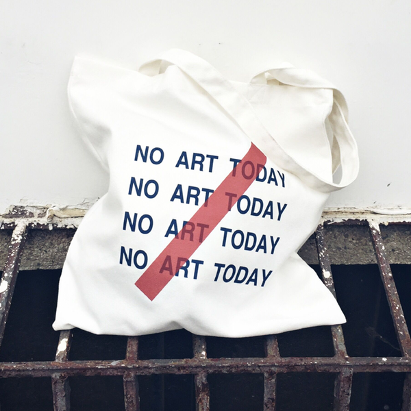 No Art Today Canvas Tote