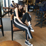 Double Stripe Slit Pants