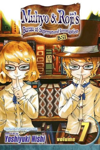 Muhyo & Roji's Bureau of Supernatural Investigation Vol.7, Manga, VIZ Media - Anime Monster