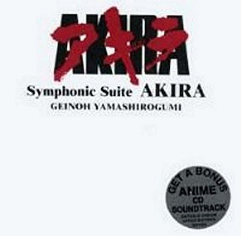 Akira Symphonic Suite Soundtrack Audio CD Geinoh Yamashirogumi, Music CD, Geneon [Pioneer] - Anime Monster