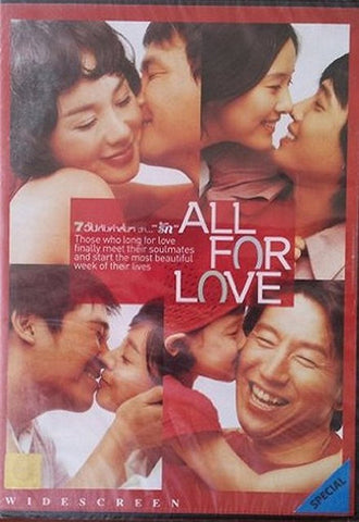 All for Love Korean Movie Dvd with English Sub NTSC all region DVD 2012, DVD's, J-Bics - Anime Monster