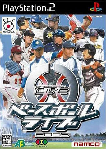 Baseball Live 2005 [Japan Import], Games, Sony - Anime Monster