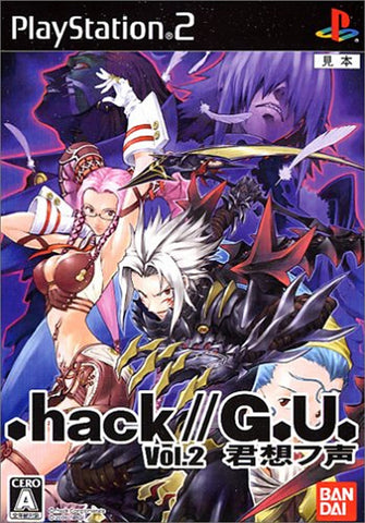 .hack//G.U. Vol.2 Kimi Omou Koe [Japan Import], Games, Sony - Anime Monster