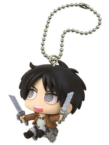 "Attack on Titan 2 Keychain Charm Aprox 1.5""- Eren Yeager, Keychains, Takara TOMY - Anime Monster"