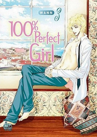 100% Perfect Girl vol 3 v.3 Paperback by Wann, Manga, NETCOMICS - Anime Monster