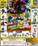 Pokemon Zukan Gashapon Part 15-1:40 Scale Zorua & Zoroark Style B, Mini Figures, YUJIN - Anime Monster
