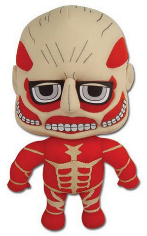 "Great Eastern GE-52563 Attack on Titan 8.5"" Plush Toy, Plush, GE Entertainment - Anime Monster"