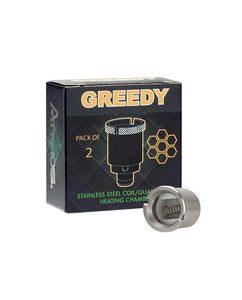 Atmos Greedy Chamber Stainless Steel Coil - 2 Pack