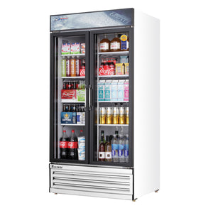 Everest emsgr33 display refrigerator swing glass doors kegerator everest emsgr33 commercial display refrigerator multiple swing glass doors white coated stainless steel planetlyrics Image collections