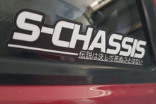 Official S-Chassis New Style die cut stickers twin Pack