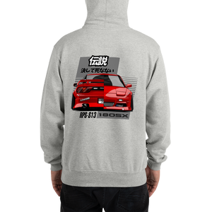 Legends Never Die 180SX Champion Hoodie