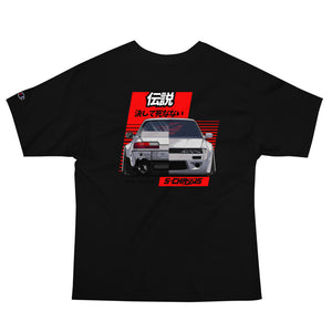 S13 Silvia Split View Champion T-Shirt
