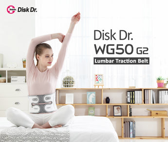 WG50 G2 - Lumbar Traction Belt