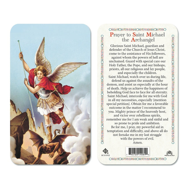 In Santa María del Monte, our goal is to evangelize and our products help us to do so, that is why we present you Saint Michael Archangel Holy card. Find it in our Oraciones, novenas y devociones section and help us carry the message of Christ.  Our products speak for themselves