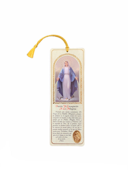 Ave Maria/Hail Mary/Bookmark