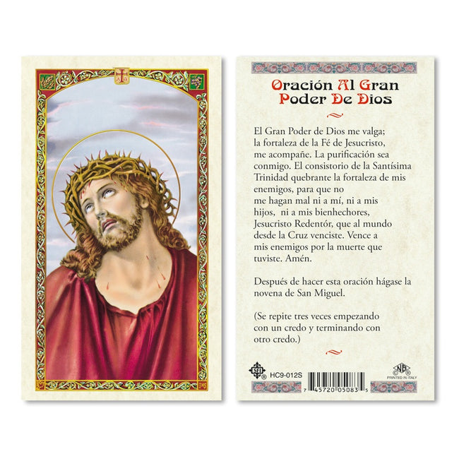 Jesucristo/Jesus Christ - Estampa/Holy Card