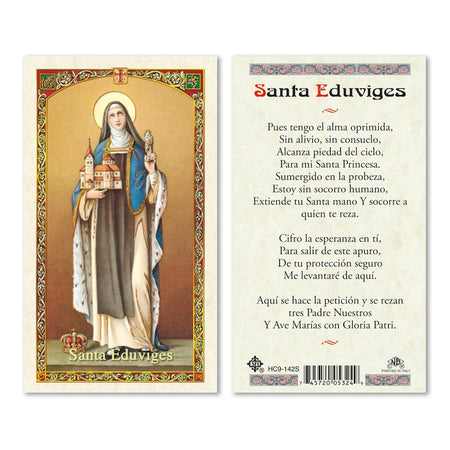 Virgen del Carmen - Estampa