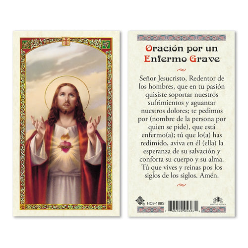 Sagrado Corazón/Sacred Heart of Jesus - Estampa/Holy Card
