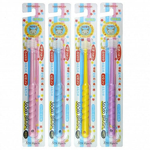 STB 360 Toothbrush - Kids ($88 for 4) J50041