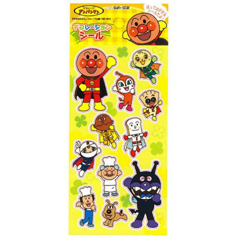 Anpanman Sticker Yellow (made in Japan) J50400