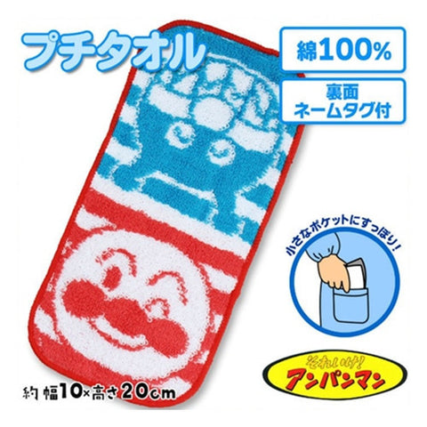 Anpanman Kid 10 x 20 cm Towel (blue-red) J50422