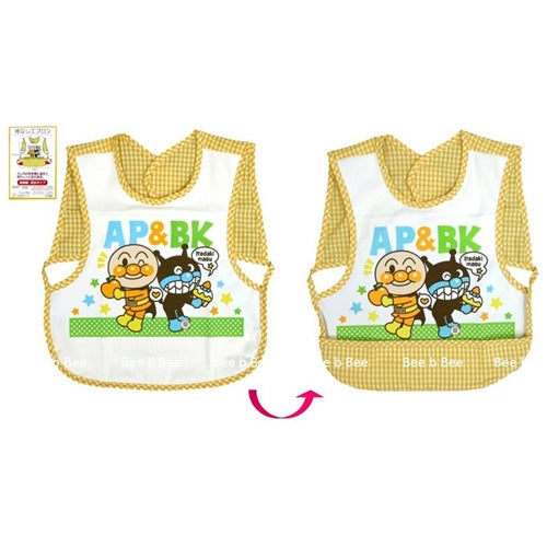 Anpanman No-Sleeve Apron - Yellow (IA8261-Y) J50490