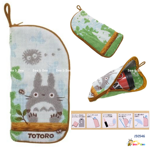 Totoro Zipper Pocket - Tree J50546