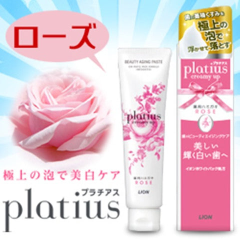 LION Platius Creamy Up Whitening Toothpaste 90g (Rose) J50604