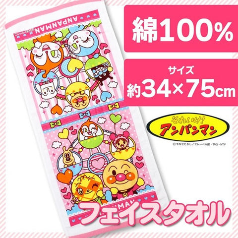 Anpanman Face Towel - Amusement Park (34 x 75cm)  J50754