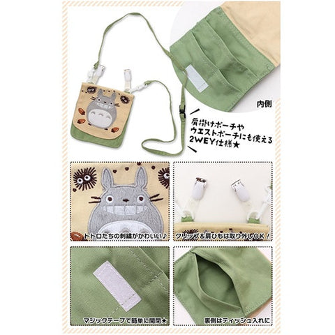 Totoro My Neighbour Pocket Pouch J50783
